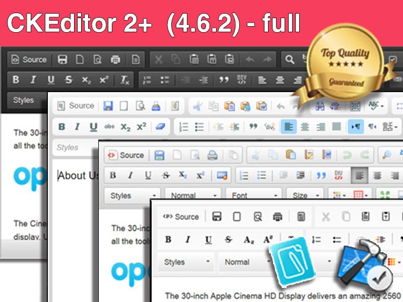 CKEditor 2+ (4.8.0) - full
