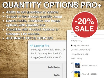 Quantity Options PRO+ AutoPrice